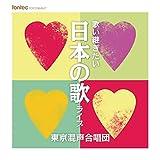 Amazon.co.jp思い出のアルバム