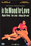 echange, troc In the Mood for Love [Édition Double]