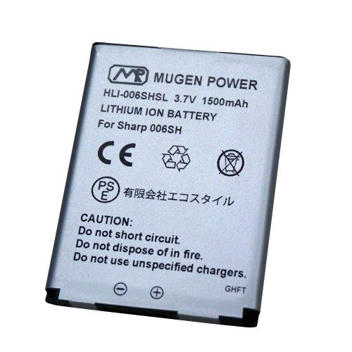 mugen power aquos phone softbank 006sh用互换性大容量电池パック