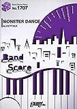 バンドピース1707 MONSTER DANCE by KEYTALK