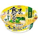 マルちゃん また食べたくなる拉麺柚子塩味 98g×12食