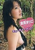 キューティー・バニー[DVD]