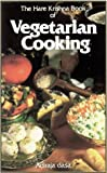 img - for The Hare Krishna Book of Vegetarian Cooking by Adiraja Dasa (1989-06-01) book / textbook / text book