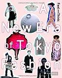 Takagi Yoko Feel and Think: A New Era of Tokyo Fashion