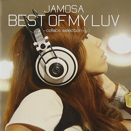 BEST OF MY LUV -collabo selection-(DVD付)