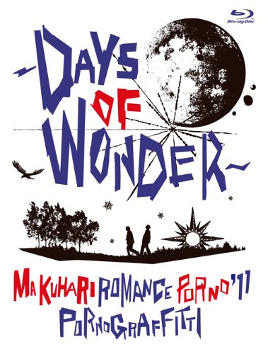 幕張ロマンスポルノ'11 ~DAYS OF WONDER~ [Blu-ray]