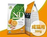 N&D(ナチュラル&デリシャス)グレインフリー・キャットフード(フィッシュ&オレンジ)【成猫用/300g】