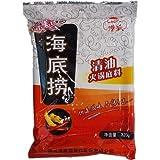 Hai Di Lao Vegetable Oil Hot Pot Soup Sauce - Hot (5 PK) by Sichuan Haidilao Catering Co., LTD.