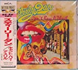 CAN'T BUY A THRILL by STEELY DAN (1995-10-21)