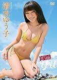 清水ゆう子 DVD 「With YU」