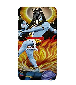 EPICCASE Lord Shiva Mobile Back Case Cover For Micromax Canvas Express-2 (Designer Case)