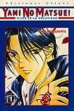 Yami no Matsuei (Spanish Edition) (8484494470) by Matsushita, Yoko