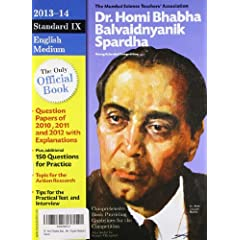 Dr. Homi Bhabha Balvaidnyanik Spardha - 2013-14 (Std. 9th - English Medium)