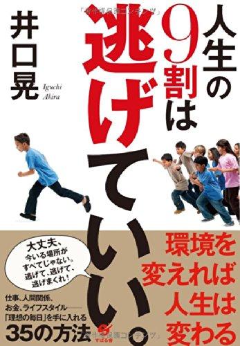 熊本高3殺害犯人の赤石弥に荒川真侑子さんが進路相談口論になり絞殺他人にする人生相談は無意味。旅をして自分で考えよう crime jiken r18
