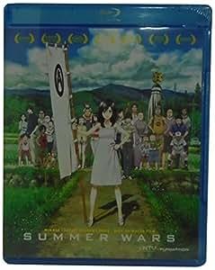 Summer Wars (Blu-ray + DVD)