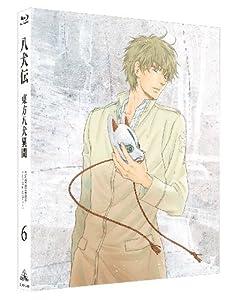 八犬伝―東方八犬異聞― 6 (初回限定版) [Blu-ray]