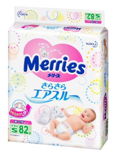 Cute Disposable Diapers