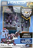 Halo Mega Bloks Covenant Armory Pack 96952