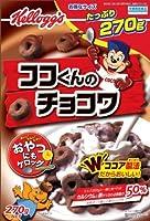 ケロッグ チョコワ 徳用箱 270g