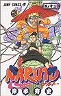 NARUTO -ナルト- 第12巻