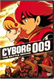 echange, troc Cyborg 009: The Battle Begins [Import USA Zone 1]