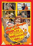 Cilla's Comedy Six - The Complete Series [DVD]