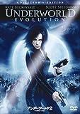アンダーワールド 2 エボリューション コレターズ・エディション [DVD]