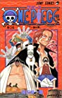 ONE PIECE -ワンピース- 第25巻