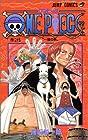 ONE PIECE -ワンピース- 第25巻 2002年09月04日発売
