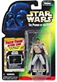 Star Wars Power of the Force POTF Freeze Frame Green card Lando Calrissian (General's Gear)