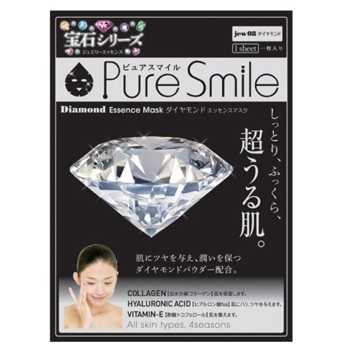PS エッセンスマスク ダイヤモンド