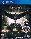 PS4 バットマン :アーカム・ナイト 初回生産限定特典 ハーレークィン パック DLCコード 同梱
