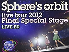 ~Sphere's orbit live tour 2012 FINAL SPECIAL STAGE~ LIVE BD [Blu-ray]