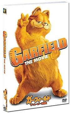 ガーフィールド ザ・ムービー [DVD]