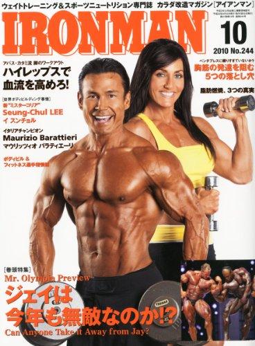 IRONMAN (アイアンマン) 2010年 10月号 [雑誌]