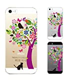 ジアン jiang iPhone5s iPhone5 ケース カバー docomo au Soft Bank スマホケース クリアケース Clear Arts 花とネコ 22-ip5-ca0070
