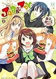 JOB&JOY (2) (まんがタイムKRコミックス)