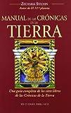 Manual de las cronicas de la tierra (%So) (Spanish Edition) (8497777603) by Zecharia  Sitchin