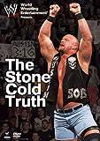WWE ストーン・コールド・トゥルース [DVD]