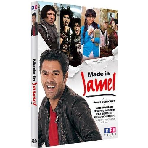 Made in Jamel