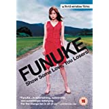 Funuke, Show Some Love, You Losers [DVD]by Eriko Sato