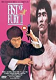 echange, troc Fist Of Fury II [Import anglais]
