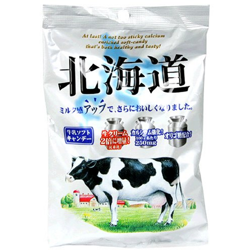 Buy Ribon Japanese Candy Hokkaido Soft Milk, 4.22 Ounce Bags (Pack of 10) (Ribon, Health & Personal Care, Products, Food & Snacks, Snacks Cookies & Candy, Candy)