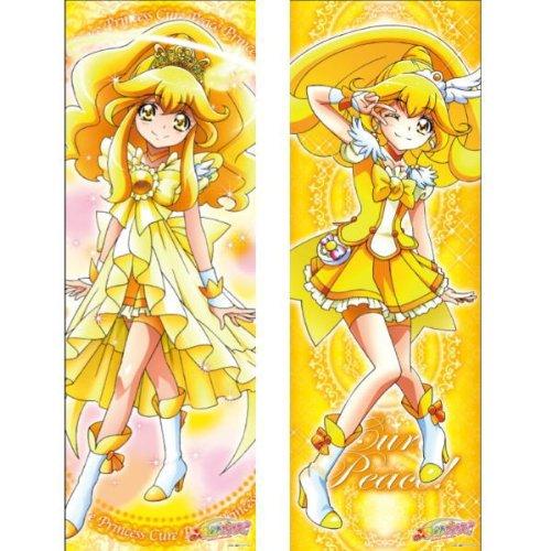 スマイルプリキュア!キャラポスコレクション2 【3.プリンセスピースとキュアピースの2種】