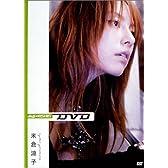 digi+KISHIN DVD 米倉涼子