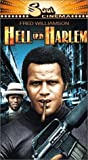 Hell Up in Harlem [VHS]