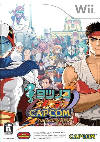 タツノコ VS. CAPCOM クロス ジェネレーション オブ ヒーローズ