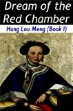Image of Dream of the Red Chamber (Illustrated) Book I