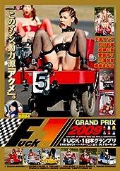 FUCK-1日本グランプリ [DVD]