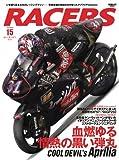 RACERS volume15 (2012) (SAN-EI MOOK)